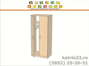 Шкаф плательный для одежды