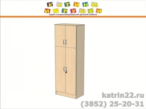 Шкаф хозяйственный под швабры и СМС
