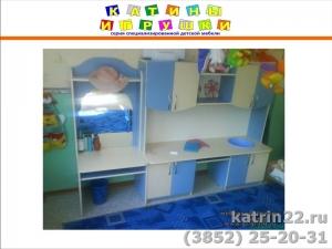 Стенка «Туалетный столик и кухня»
