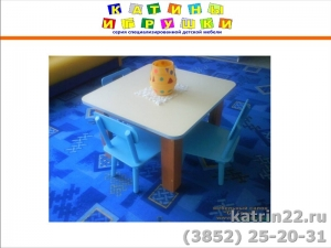 Столик детский обеденный