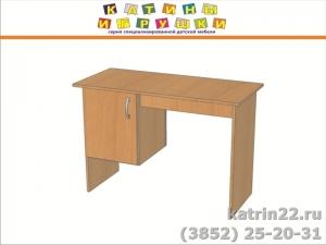 Стол воспитателя